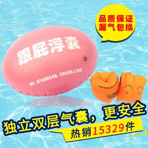 游泳跟屁虫浮漂充气救生圈成人儿童游泳包双气囊游泳浮标游泳圈