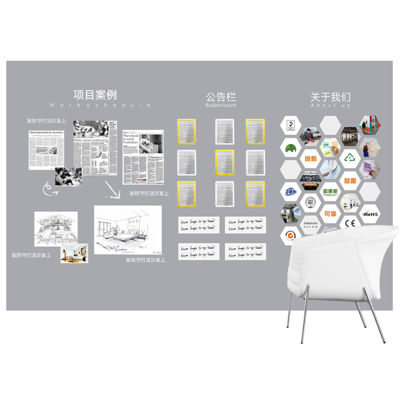 磁善家磁性黑板墙贴自粘家用简约灰色涂鸦墙贴无尘环保儿童房画画板留言板尺寸可定制多色可选