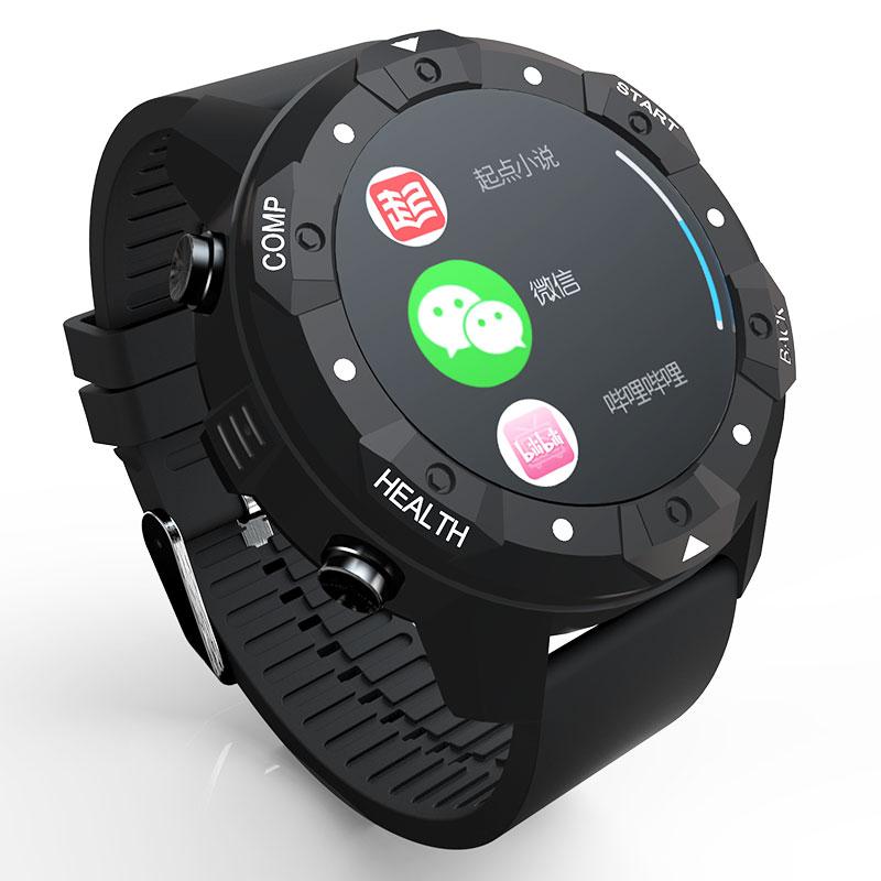 智能手表wifi上网可插4g卡多功能手机成人电话手表定位学生男防水