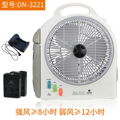 Yufeng Ding can charge fan led big wind home battery students silent rechargeable mechanical portable