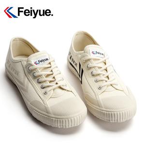 飞跃女鞋新款低帮透气运动鞋久留米硫化鞋原宿风男鞋情侣帆布鞋女