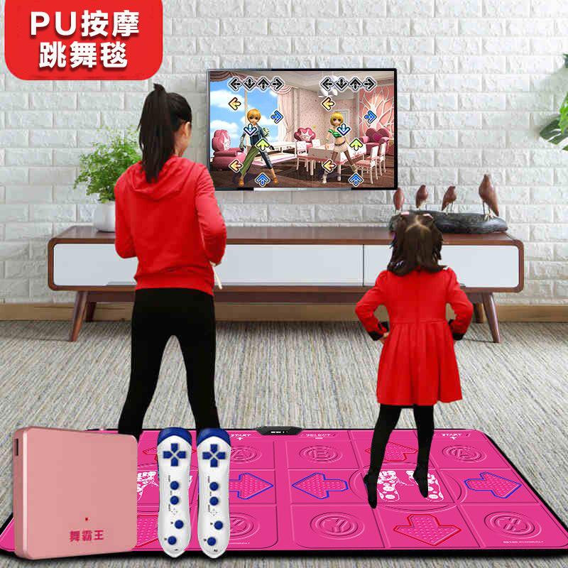 舞霸王无线跳舞毯双人高清 电视接口电脑两用按摩 家用体感跑步机