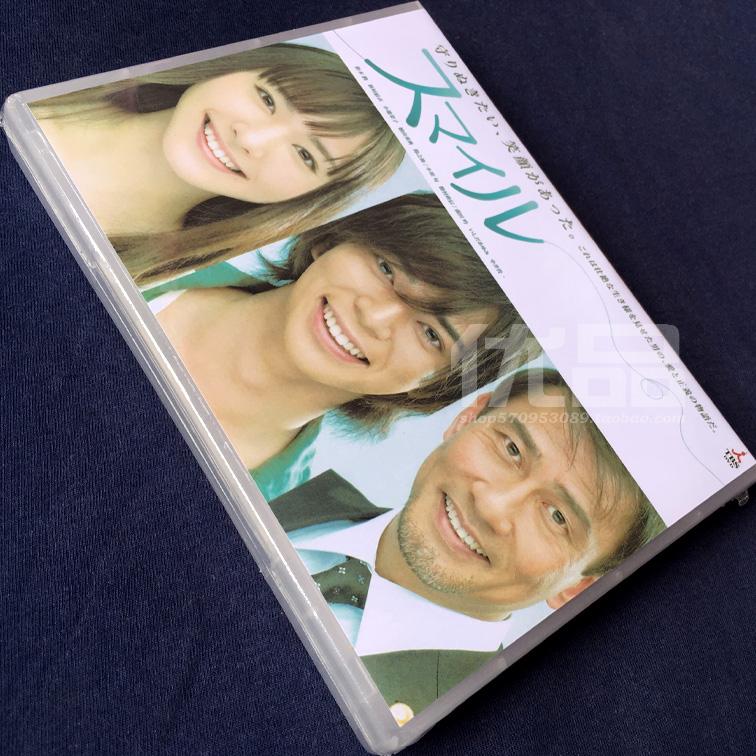 日剧《微笑 恋空电影》 松本润/新垣结衣 7碟DVD盒装