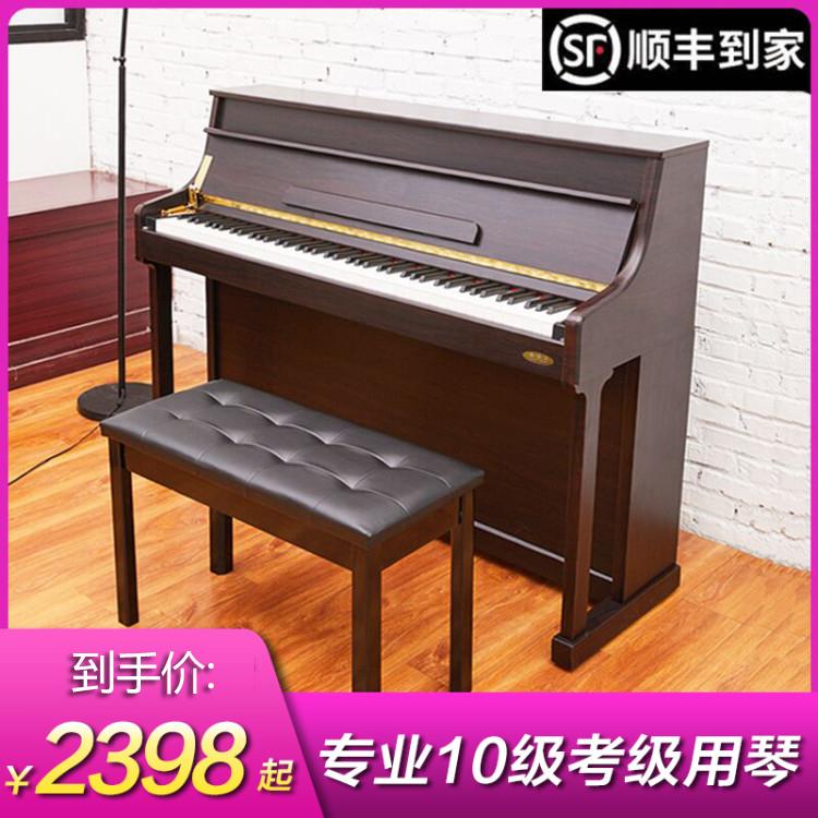 西德尔专业考级电钢琴88键重锤幼师成人儿童家用智能数码电子钢琴 -