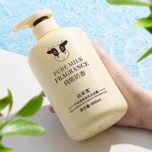 牛奶沐浴露正品官方品牌家庭装女男士持久留香洗发水套装通用浴乳