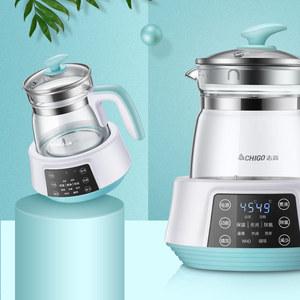 志高恒温调奶器冲奶机全自动婴儿宝宝冲奶粉机泡奶智能保温热水壶