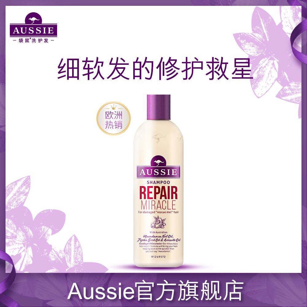 Aussie袋鼠修护洗发水进口强韧改善毛躁修护受损发质蓬松女300ml