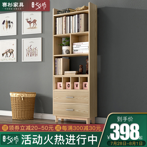 北欧书柜书架收纳置物架简约现代组合实木多层落地小学生儿童书架