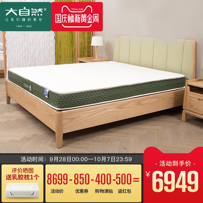 大自然棕床垫印象15cm全山棕片丝棕榈偏硬护脊1.8m双人席梦思床垫