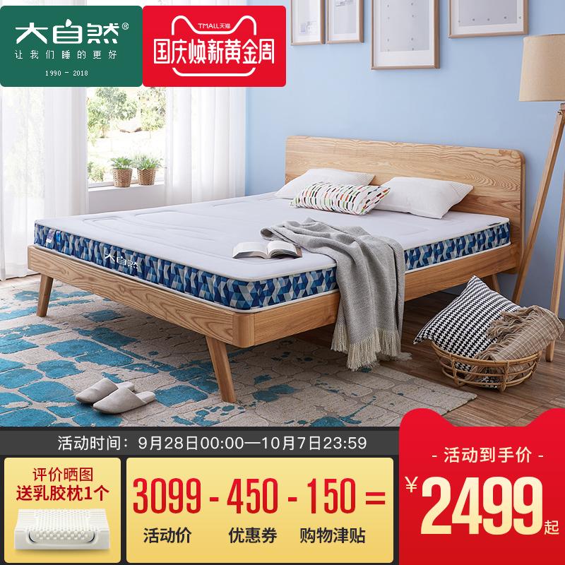 大自然棕床垫山棕棕榈非椰棕软硬两用1.5m床格调舒适护脊深睡床垫
