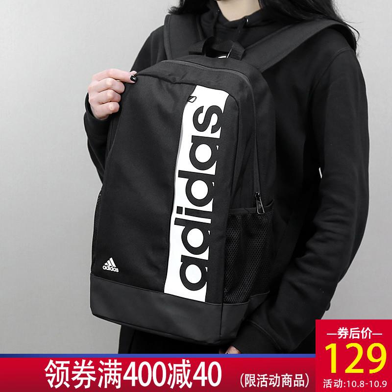 Adidas阿迪达斯书包2018新款正品男士运动休闲双肩包背包女S99967