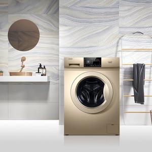 海尔出品 统帅洗衣机全自动滚筒9公斤大容量家用BLDC变频