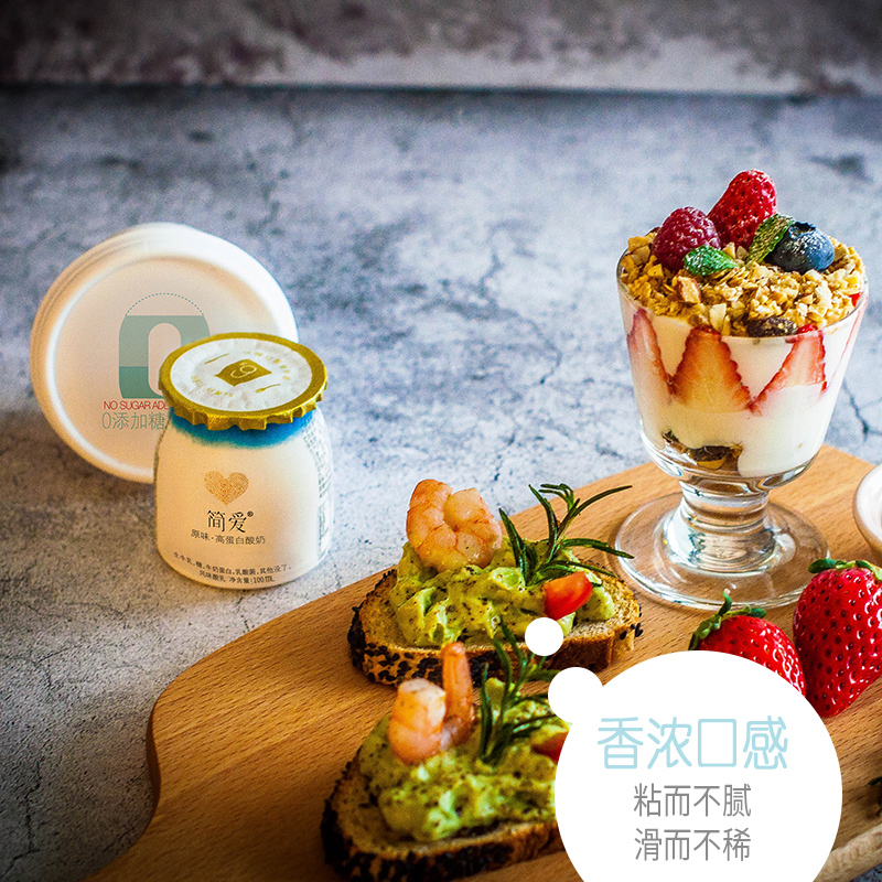 裸酸奶无糖酸奶135g*12杯+高蛋白100g*12杯整箱早餐