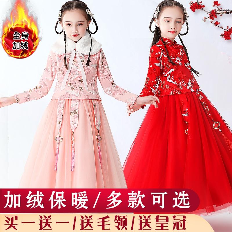中国风拜年服女童汉服唐装加绒加厚儿童女孩秋冬季古装仙女连衣裙
