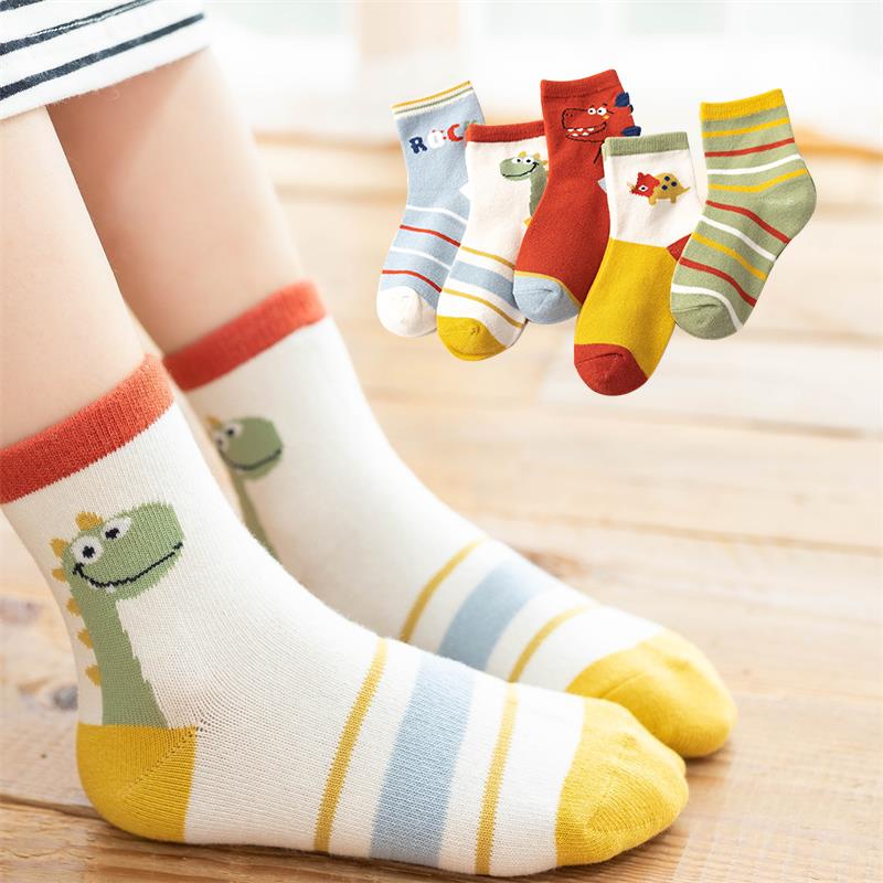 可签到!1-12岁纯棉儿童中筒袜2双