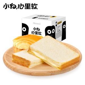 小白心里软夹心吐司暖暖面包组合520g*2两箱装网红小零食早餐蛋糕