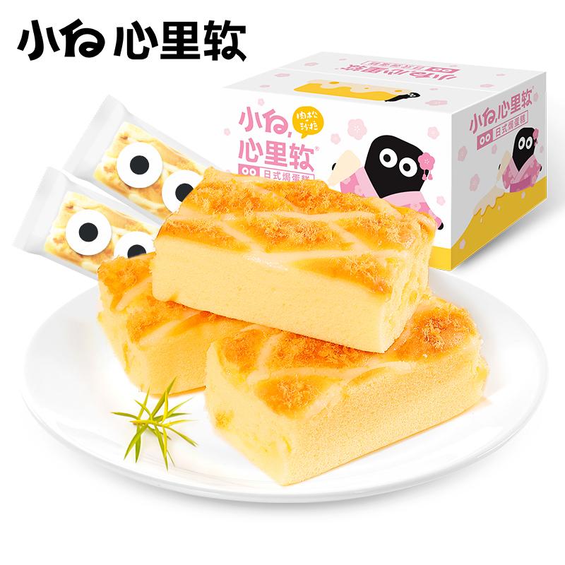 【小白心里软】肉松沙拉焗蛋糕420g*2