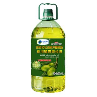 谷秀素10%橄榄食用油非转基因家用 5l大桶调和油色拉油新油植物油