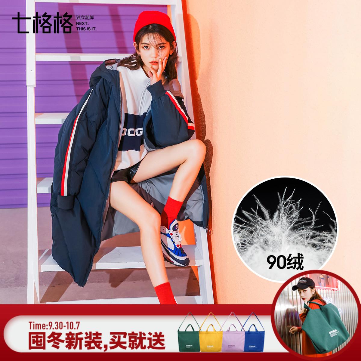 羽绒服女中长款2018新款韩版潮宽松bf反季时尚冬季加厚面包服外套