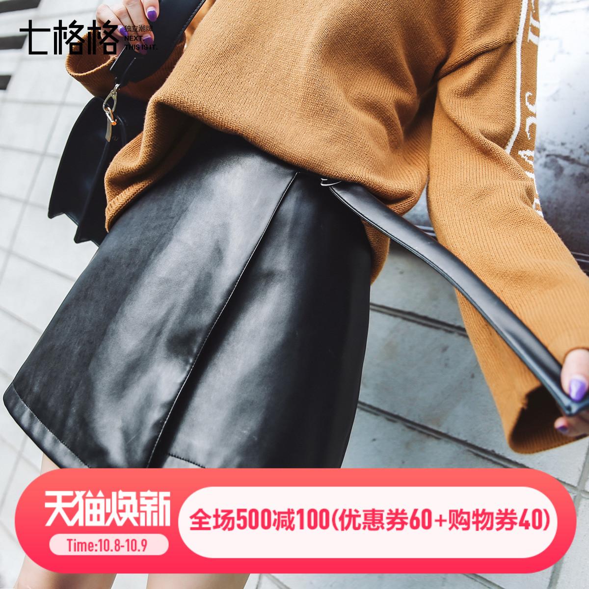 a字半身裙女秋冬装新款韩版2018一步黑色百搭高腰小pu皮短裙子潮