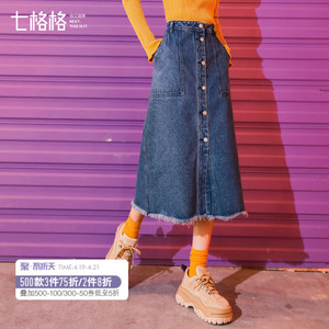 A-shaped high waist half-length skirt with seven checks for women in autumn and winter 2019 new spring jeans skirt with split mid-long skirt