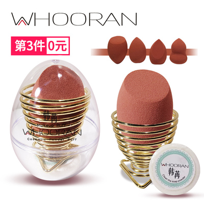 Han Ye milk tea beauty egg wine red makeup sponge wet and wet matcha chapped puff cosmetics makeup tools