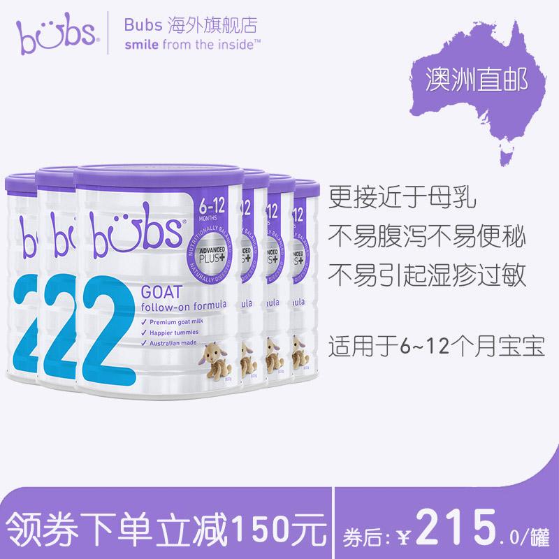 澳洲直邮 bubs婴儿羊奶粉2段新西兰进口幼儿宝宝配方奶粉二段*6