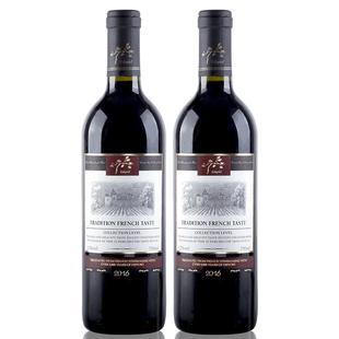 法国原汁原装进口红酒双支装礼盒双支法国露琪经典干红葡萄酒整箱