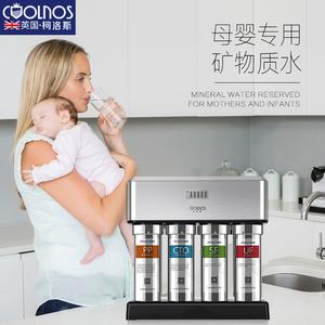 柯洛斯超滤不锈钢水龙头净水器家用直饮自来水过滤净化厨房净水机