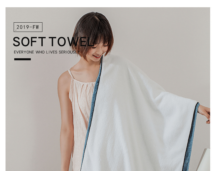 2019-FWSOFT TOWEEVERY ONE WHO LIVES SERIOU-推好价 | 品质生活 精选好价