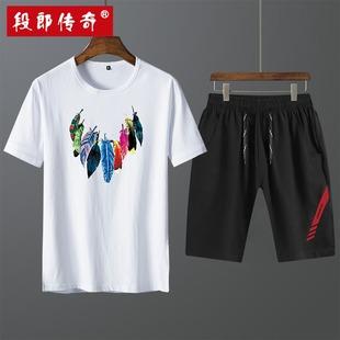 段郎传奇男士夏季纯棉短袖t恤一套装潮流男运动休闲帅气短裤