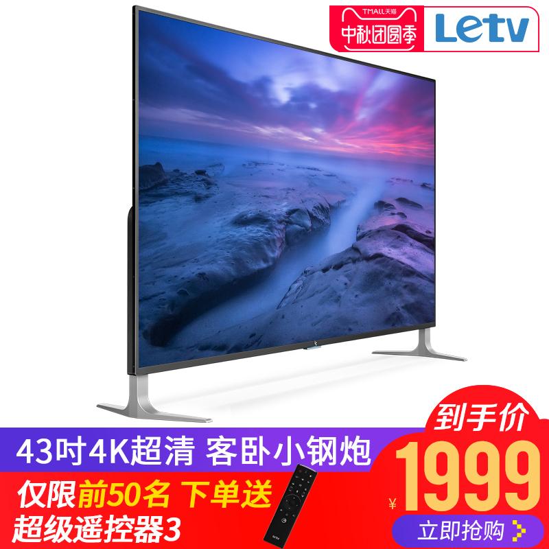 乐视TV 超4 X43 Pro智能4K网络43英寸超高清液晶平板电视机40 43