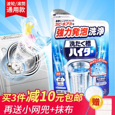 日本花王洗衣机槽清洗剂全自动滚筒波轮内筒去除污垢清洁剂180g