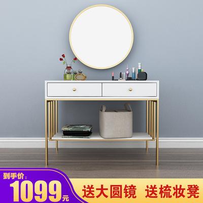现代中式铁艺实木梳妆台多功能卧室烤漆化妆桌艺术ins风化妆台