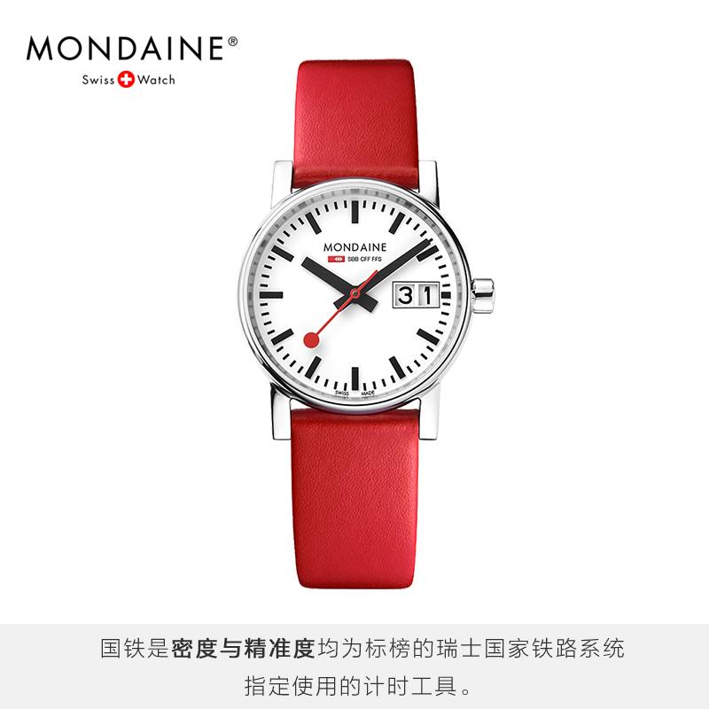 瑞士国铁手表MONDAINE 时尚小红表 皮带简约女表 MSE.30210.LC