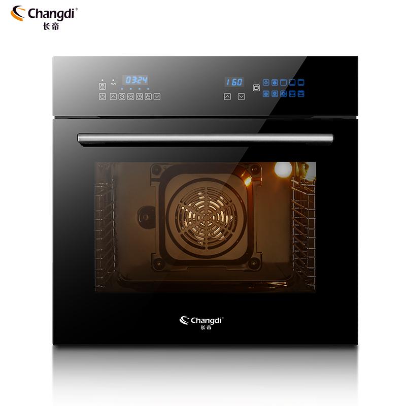 长帝 BN65-52E 嵌入式烤箱家用烘焙多功能大容量智能内嵌式电烤箱