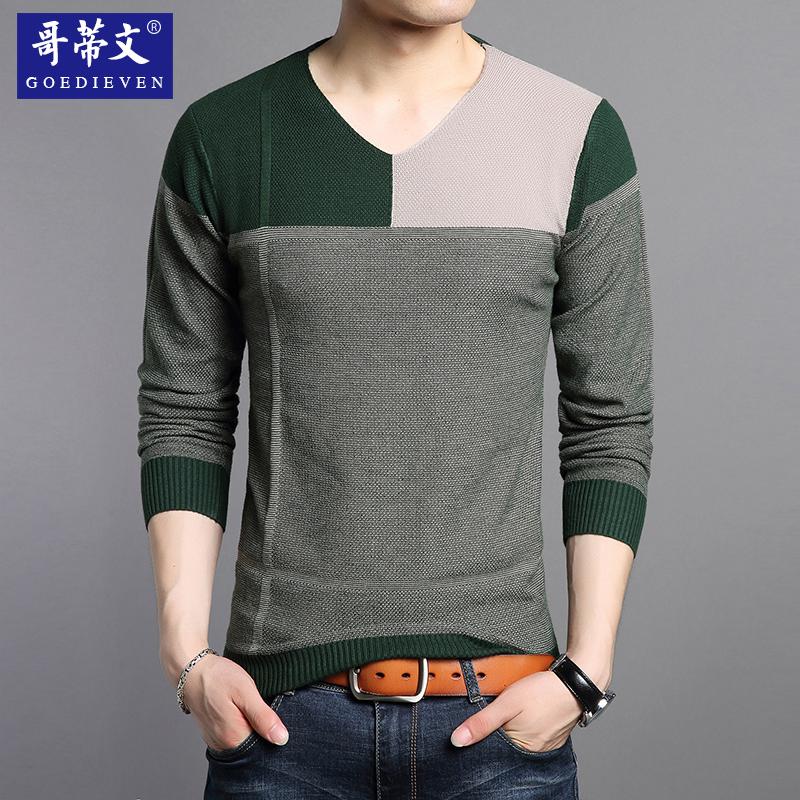 秋季新款青年男士长袖t恤V领男装薄款体恤打底衫休闲鸡心领上衣服