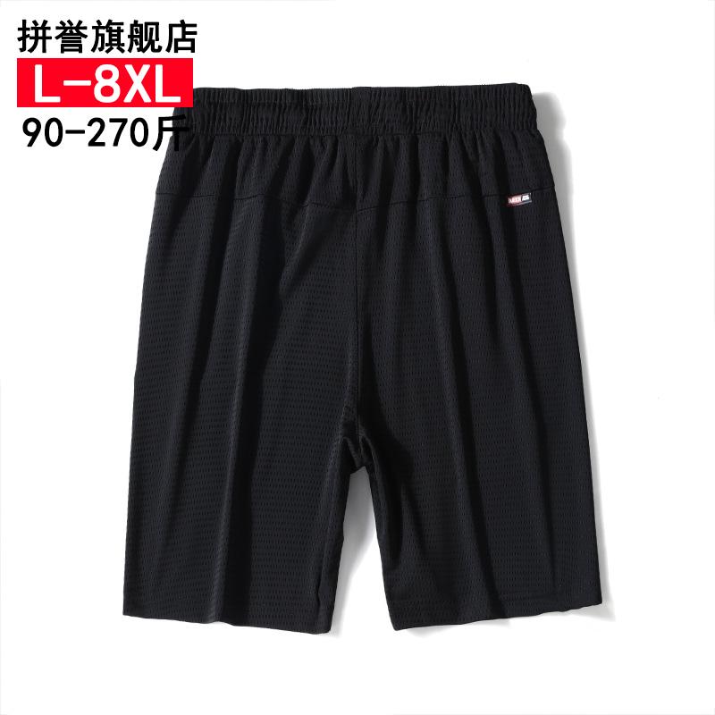 休闲中裤男五分裤夏季薄款冰丝空调短裤宽松加肥加大码运动卫裤