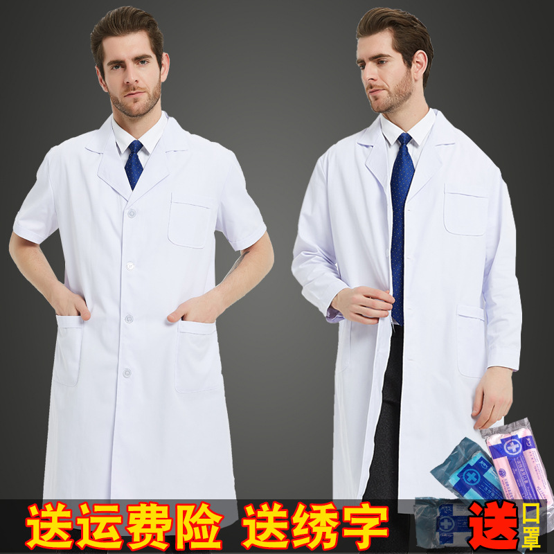 White coat long-sleeved doctor clothes men's summer season clothing short-sleeved half-sleeved thin section experimental students chemical doctors overalls