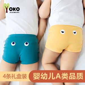 儿童内裤纯棉夏天薄款6岁宝宝四角8小童莫代尔女童男童平角短裤