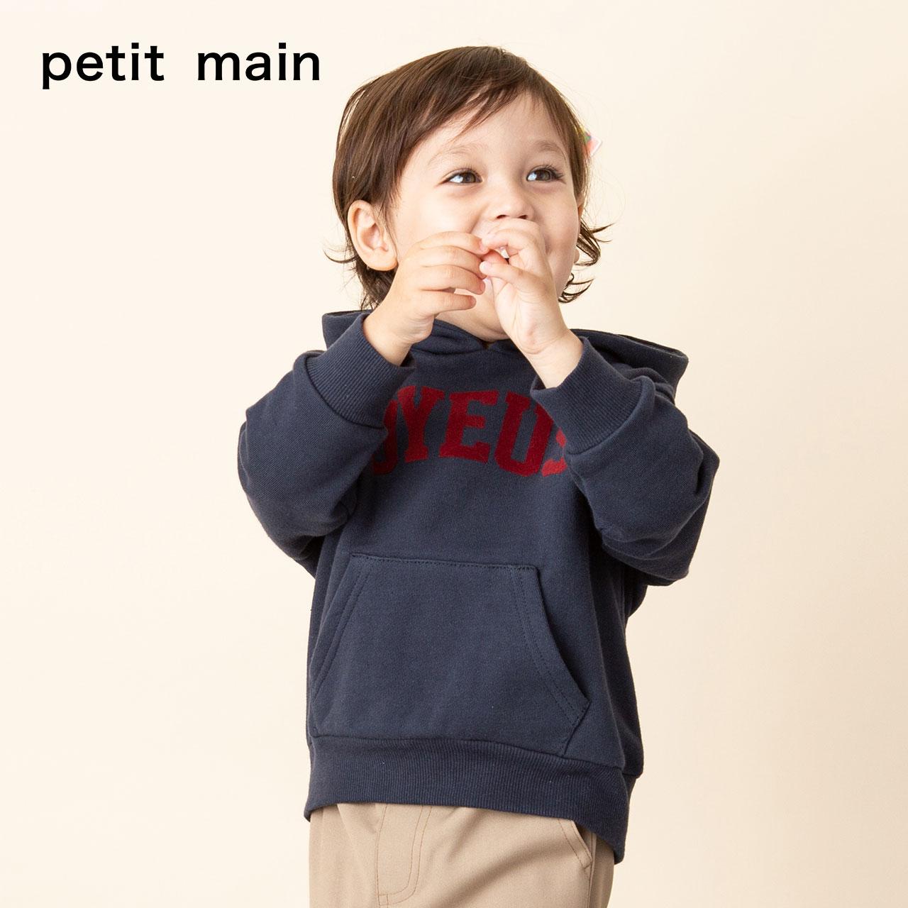 petitmain童装男童长袖卫衣秋季新款2018连帽休闲运动风儿童卫衣