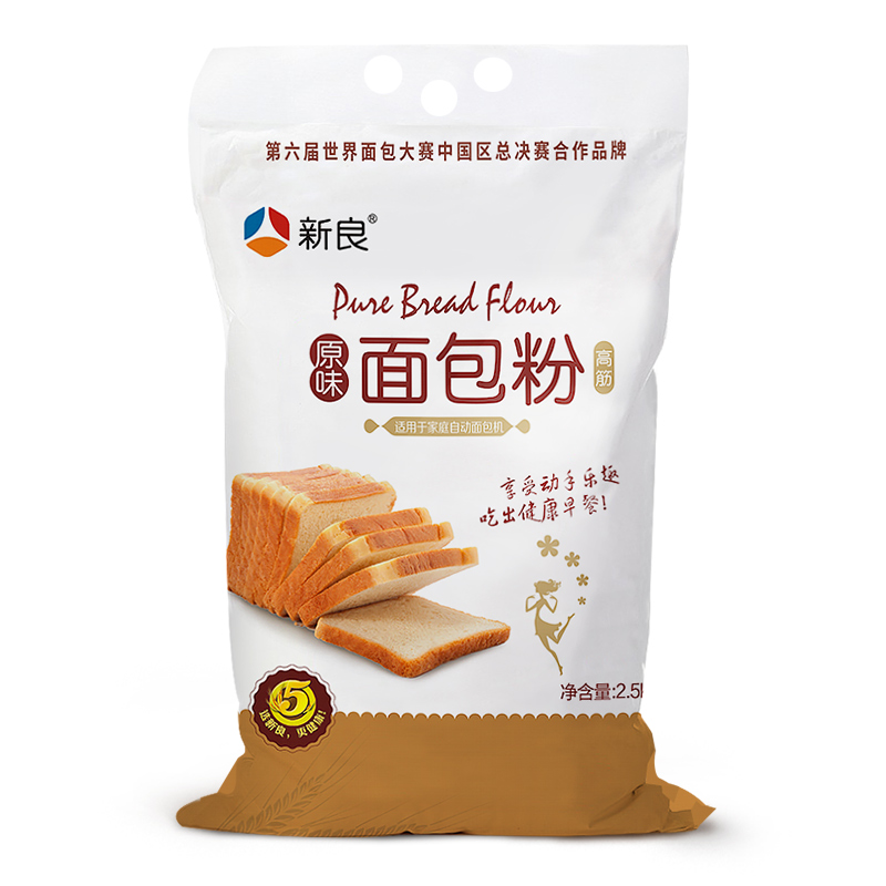 新良原味面包粉2500g*2 烘焙原料 高筋面粉面包 面包机用烘焙面粉
