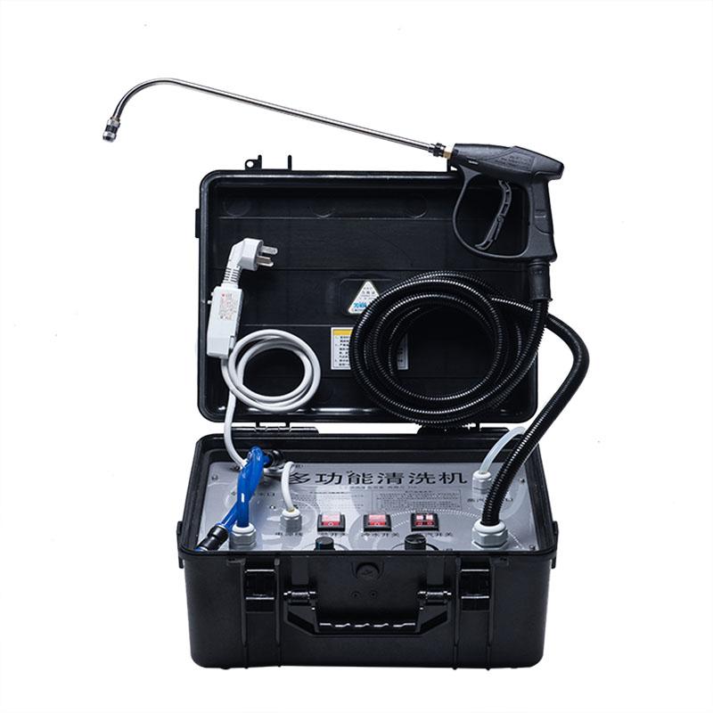 英得力多功能家电清洗机冷水高压热蒸汽家商用清洁机洗油烟机空调
