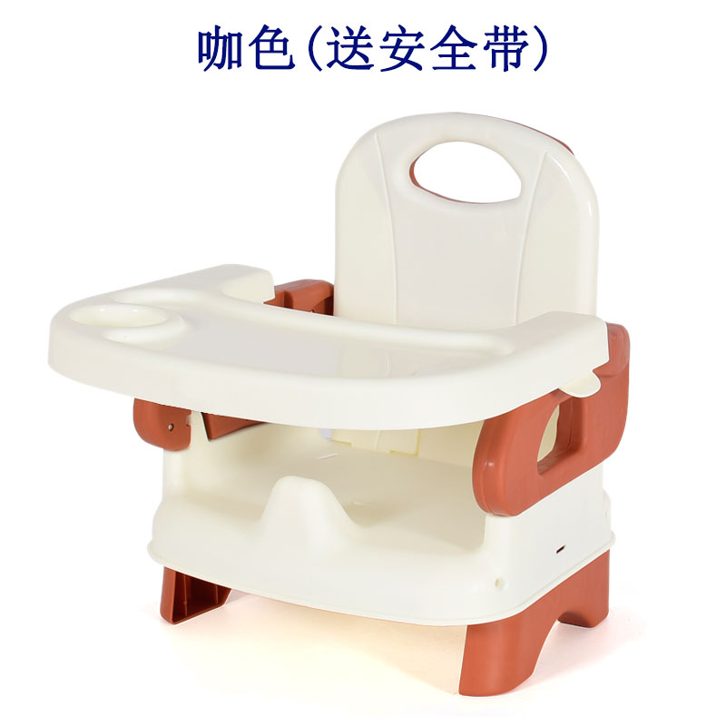 Children dining chair called Chair baby Table Baby dining table children chair backrest chair seat chair small stool