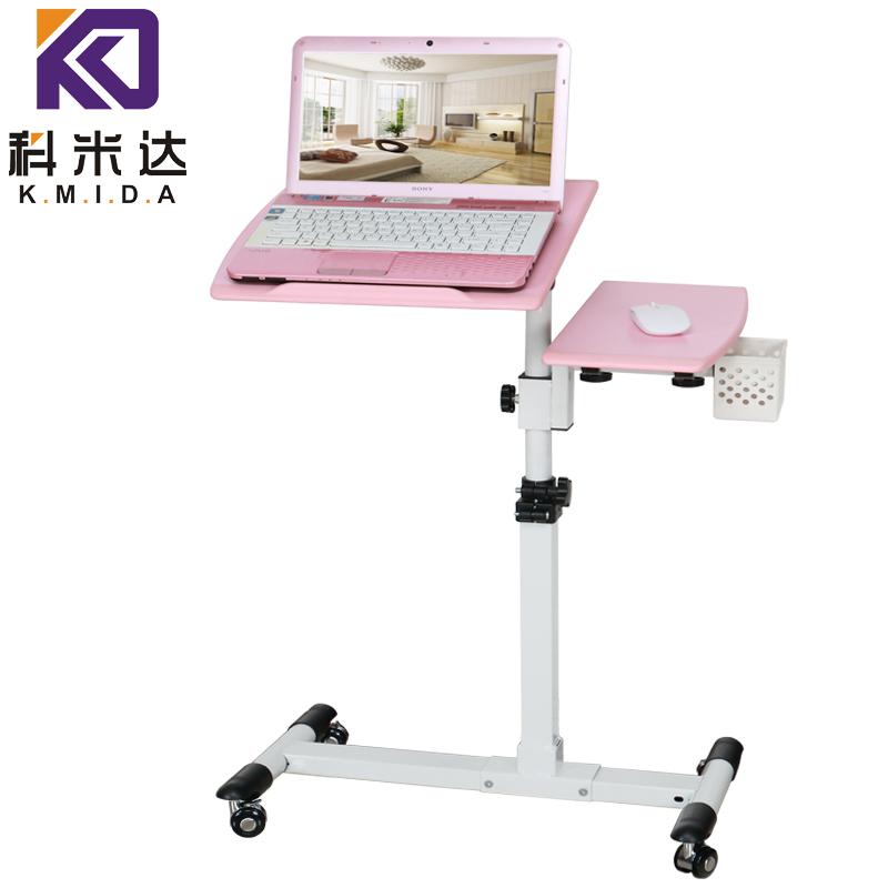 Компьютерный стол Kmida