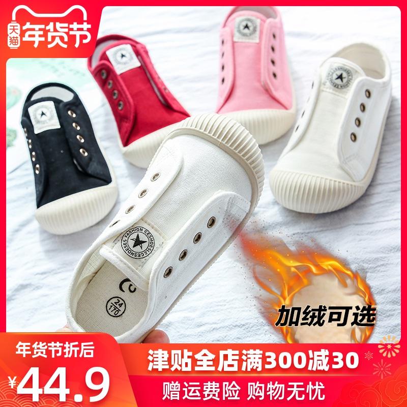 匡威旗下 CESHOESES 2019年款男女童帆布鞋(16~35码)多色