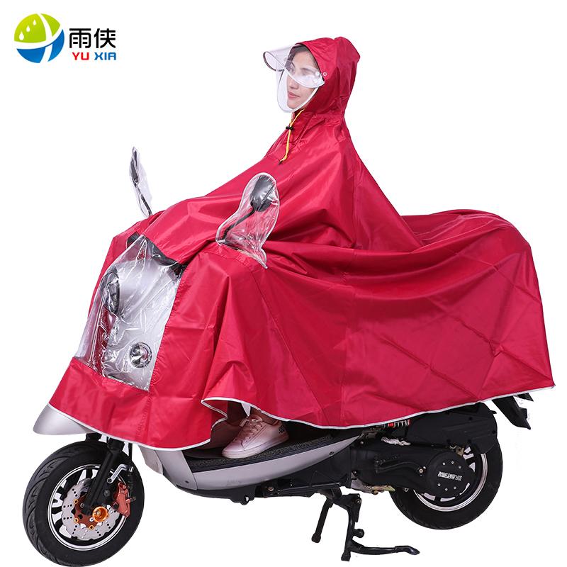 雨侠电动摩托车雨披成人电瓶车雨衣男女士加大加宽遮脚双帽檐雨衣