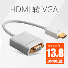 Кабель HDMI The Hagibis HDMI VGA
