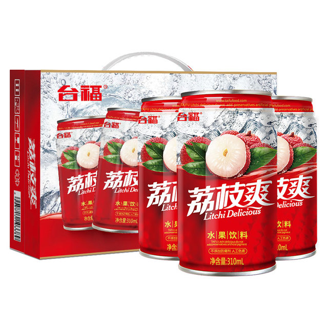 台福荔枝爽果汁箱装果味饮料310ml*12罐装果粒网红饮料送礼整箱