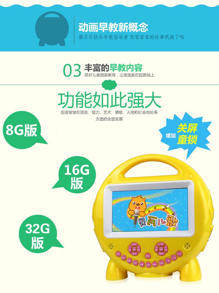 道勤视频7英寸娃娃机儿童早教故事胡杨机可充电下载幼儿益智玩具中山加拿大宝宝玩具图片